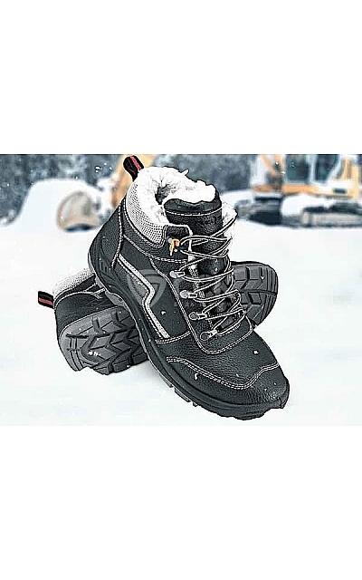7dd2d56d9 Спецобувь   Купить в Минске рабочую обувь, ботинки   Магазин рабочей ...